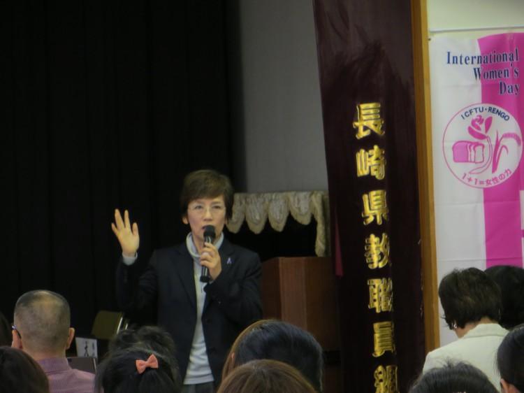 国際女性デー(栗山講師)