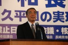 長崎県中村法道知事