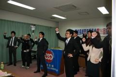 連合長崎青年委員会第26回総会
