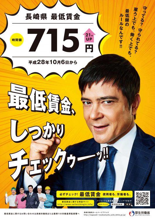 leaflet-16091202_01