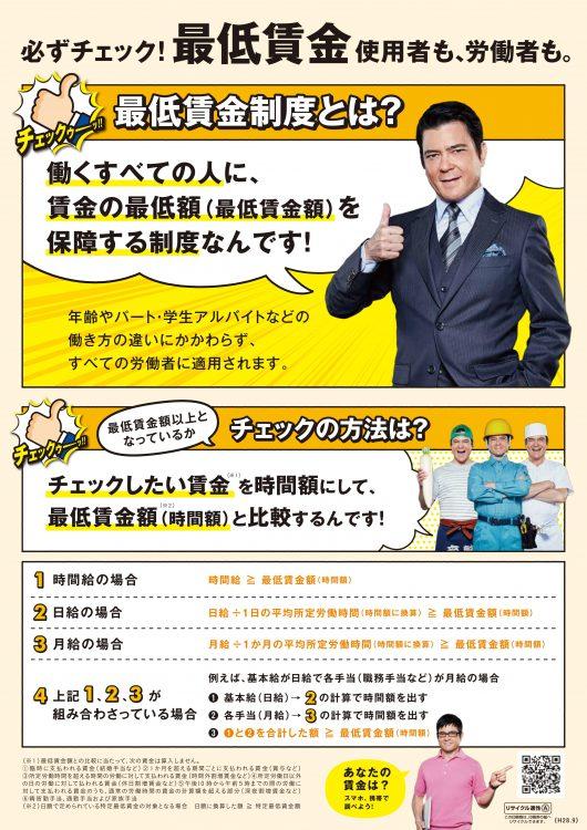 leaflet-16091202_02
